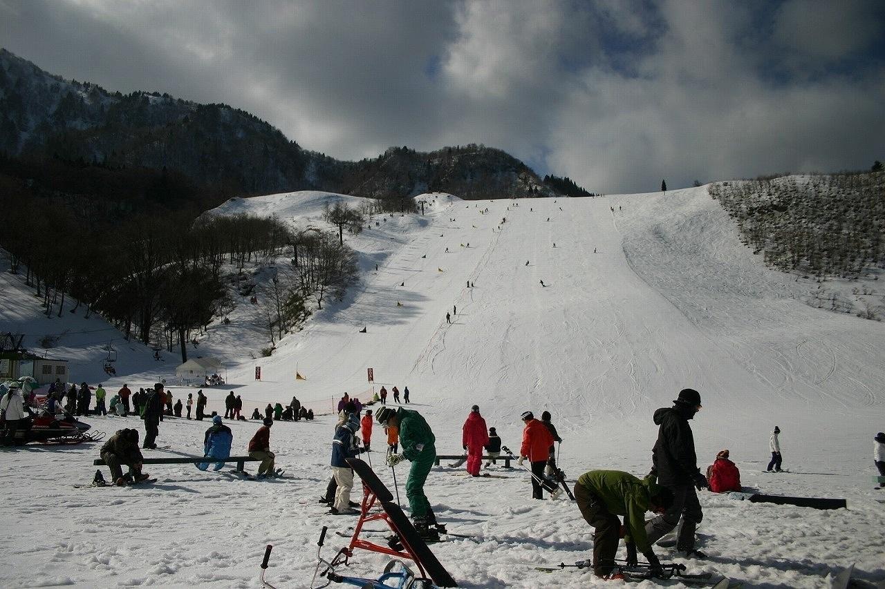 Hyounosen Kokusai Ski Resort