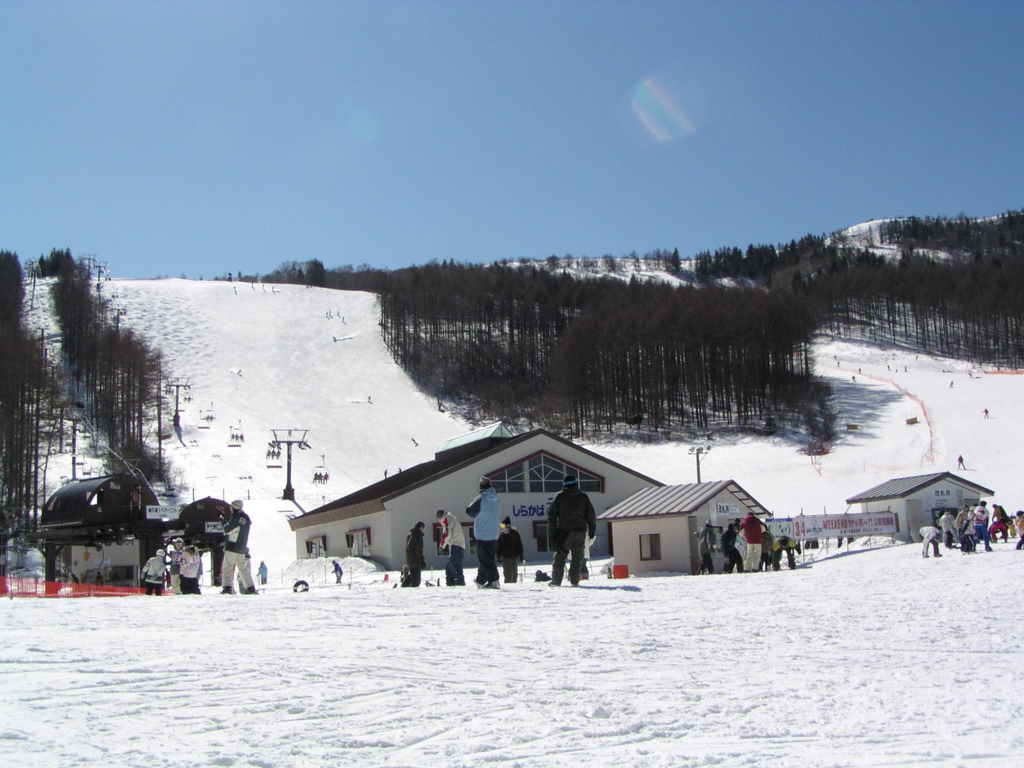 Shirakaba 2in1 Ski Area