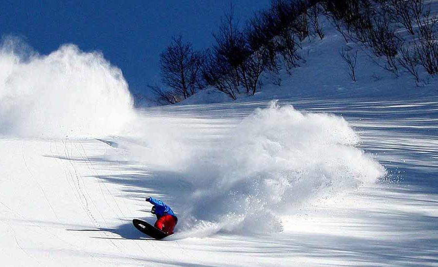 Aizu Kogen Takatsue Ski Resort