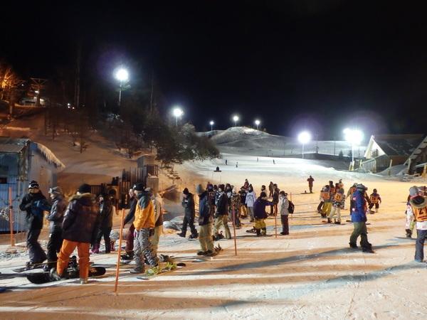 Moya Hills Ski Resort