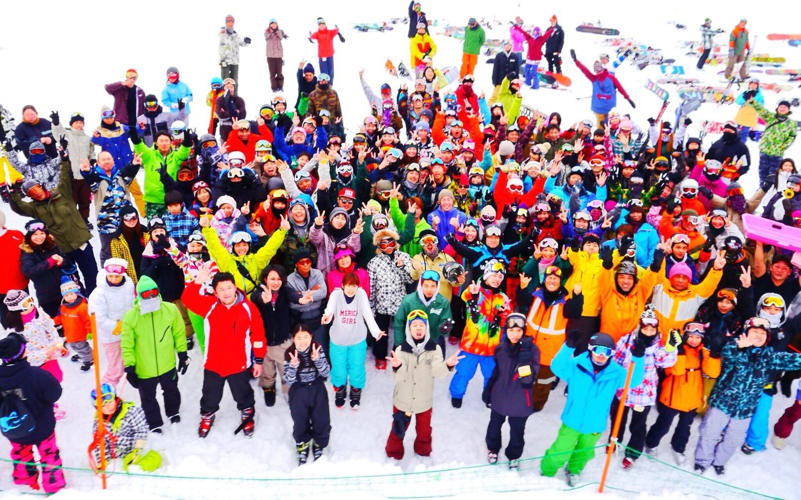 Kandatsu Kogen Snow Resort