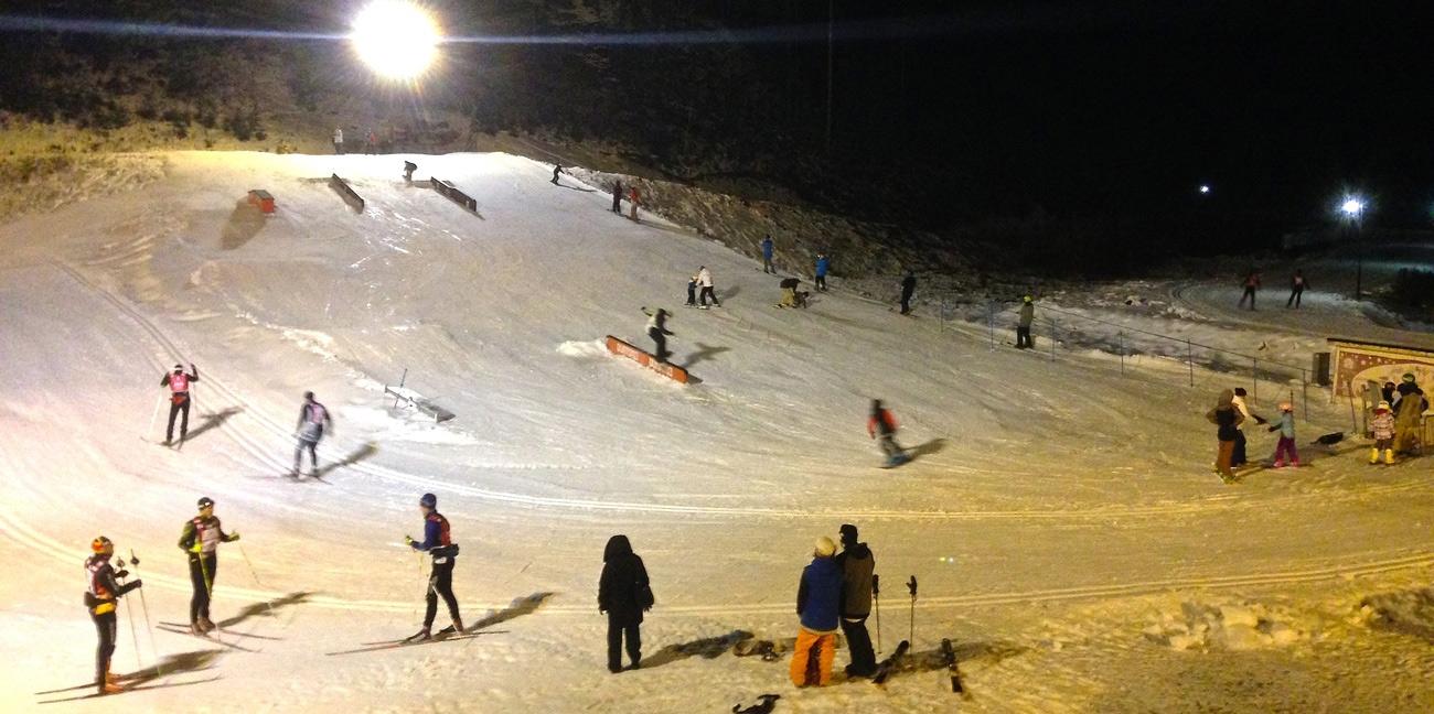 Vihti Ski Center