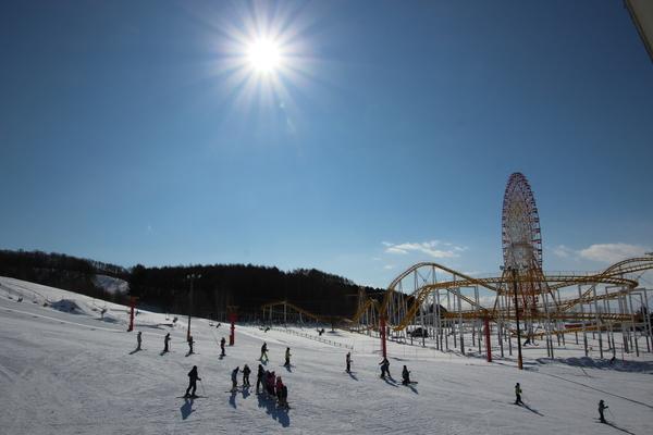 Hokkaido Greenland White Park