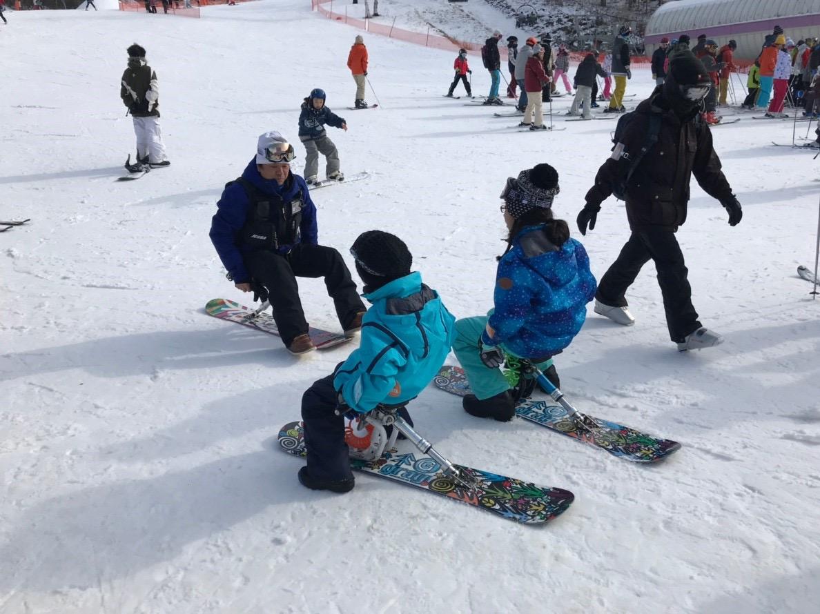 Yachiho Kogen Ski Resort